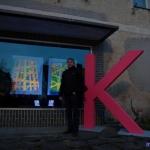 Street Gallery K, Schönsee, SRN